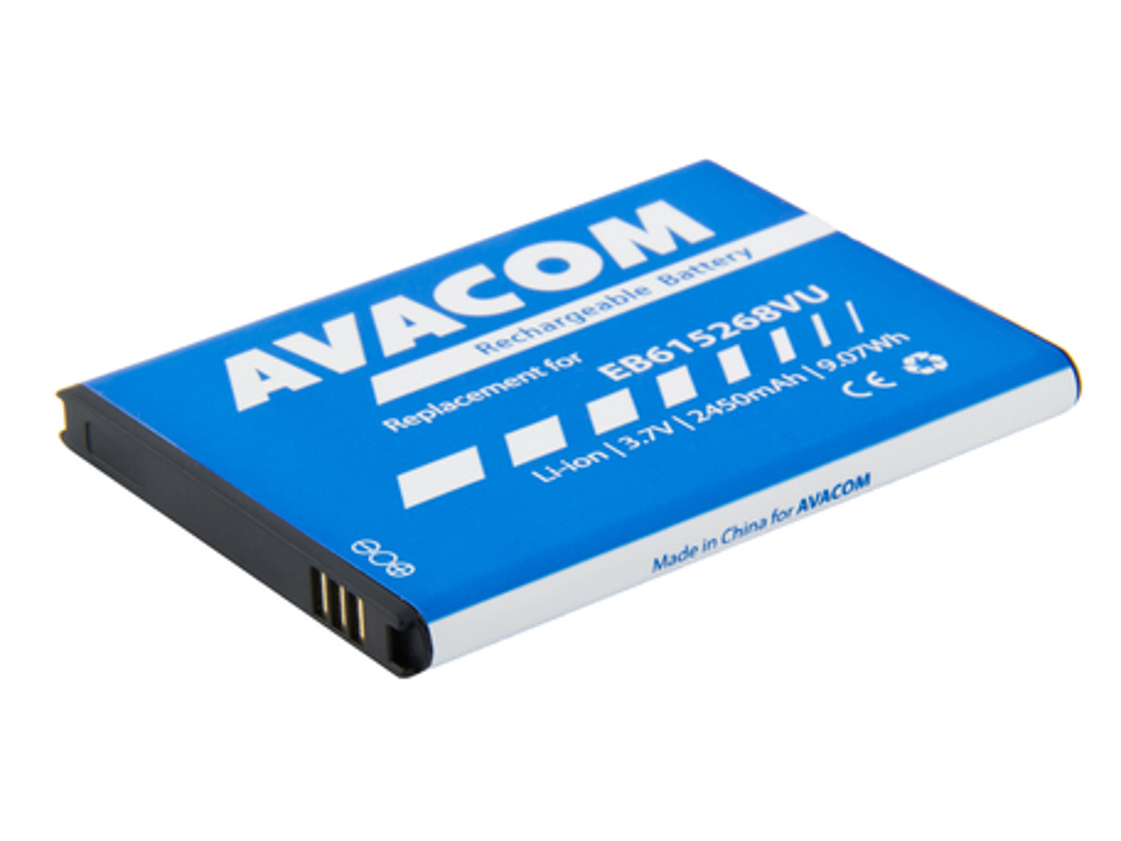 AVACOM GSSA-I9220-S2450A Li-Ion 3,7V 2450mAh - neoriginální - Baterie do mobilu Samsung Galaxy Note Li-Ion 3,7V 2450mAh (náhrada EB615268VU)