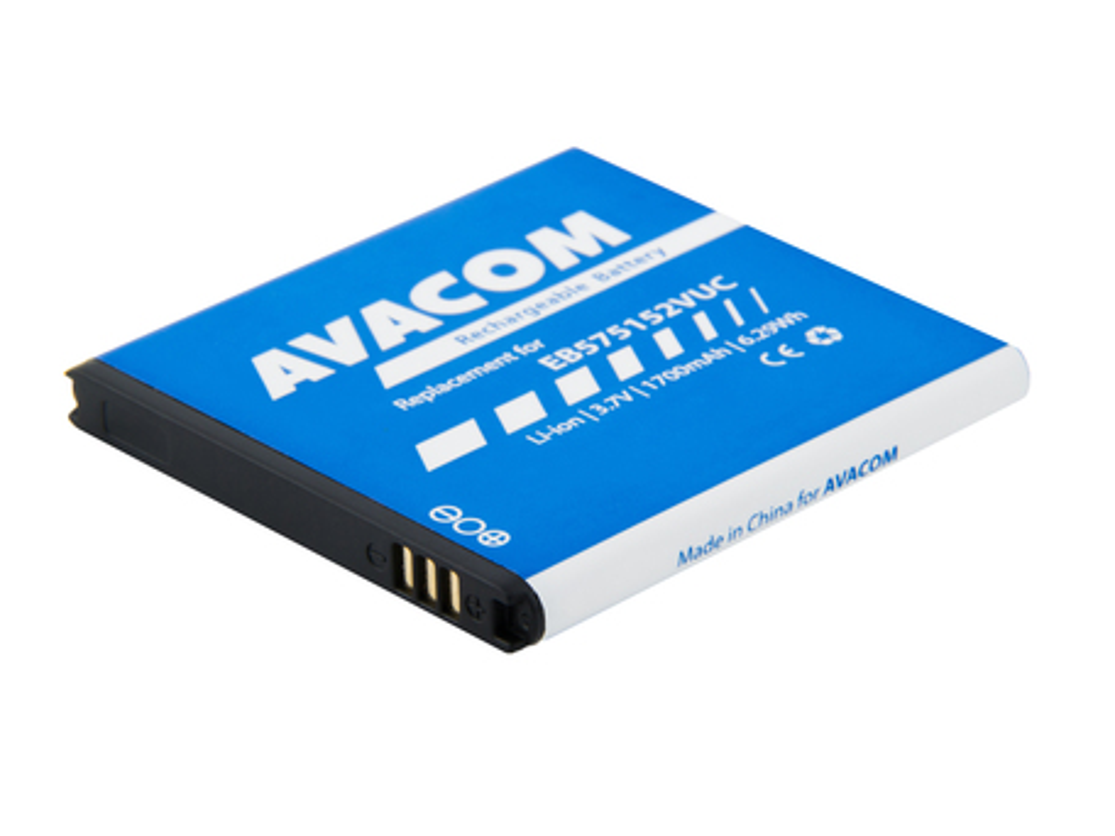 AVACOM GSSA-i9000-S1700A Li-Ion 3,7V 1700mAh - neoriginální - Baterie do mobilu Samsung S I9000 Gala