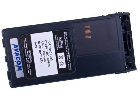 AVACOM TWMO-P040-15M Ni-MH 7,5V 1450mAh - neoriginální - Baterie Motorola P040, P060 Ni-MH 7,5V 1450