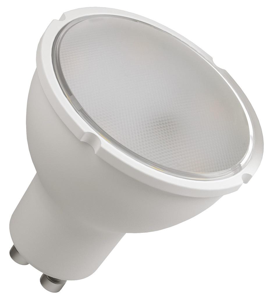 Emos LED žárovka Classic MR16 4,5W GU10 teplá bílá
