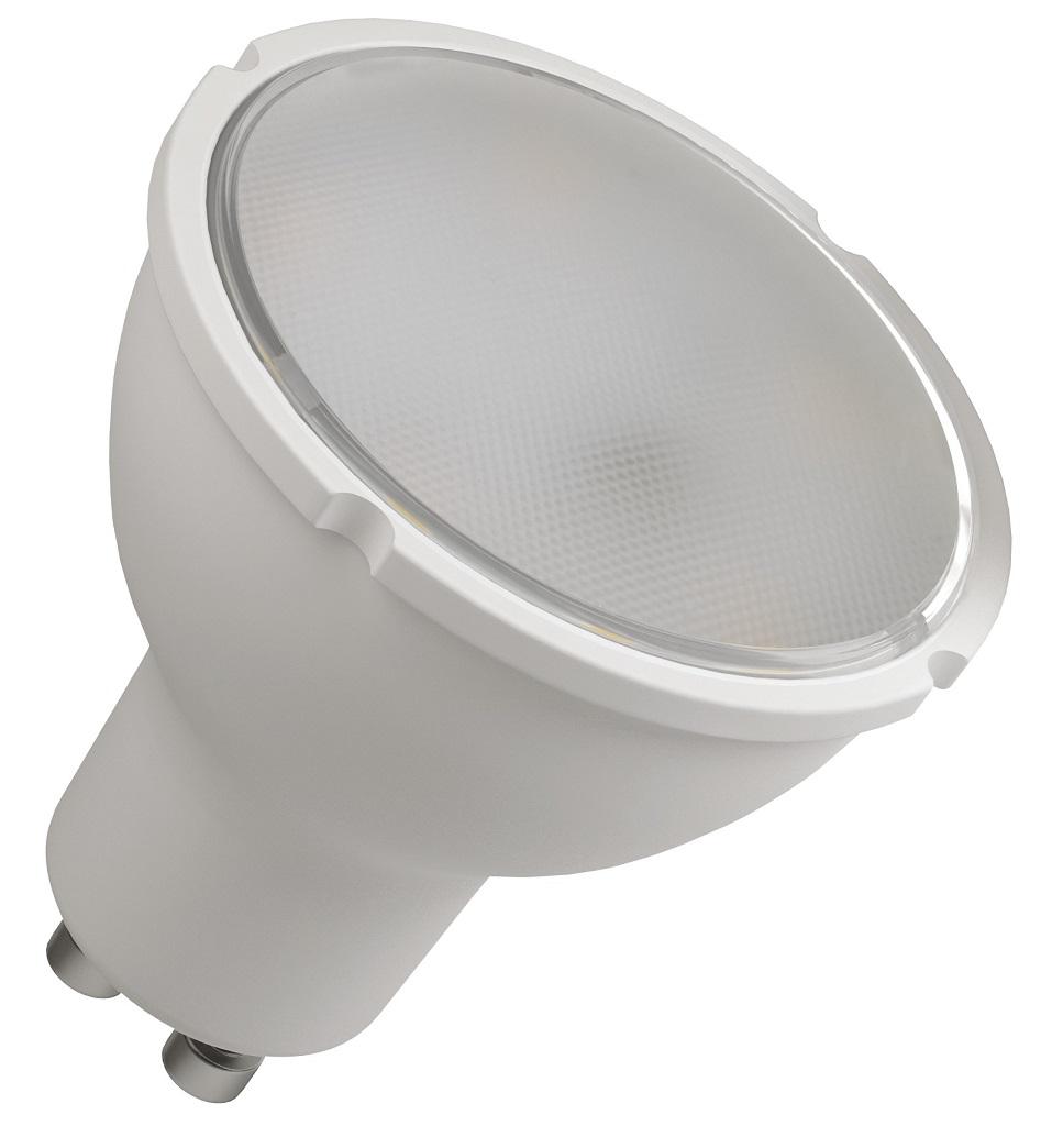 Emos LED žárovka Classic MR16 4,5W GU10 neutrální bílá