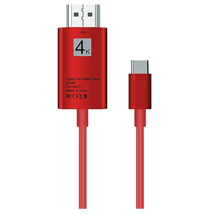 MKF kabel USB C/HDMI, 2m MKF-C4KHDMI-MM