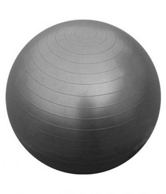 Gymnastický míč Gymball 85cm